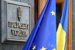 Саміт Україна-ЄС