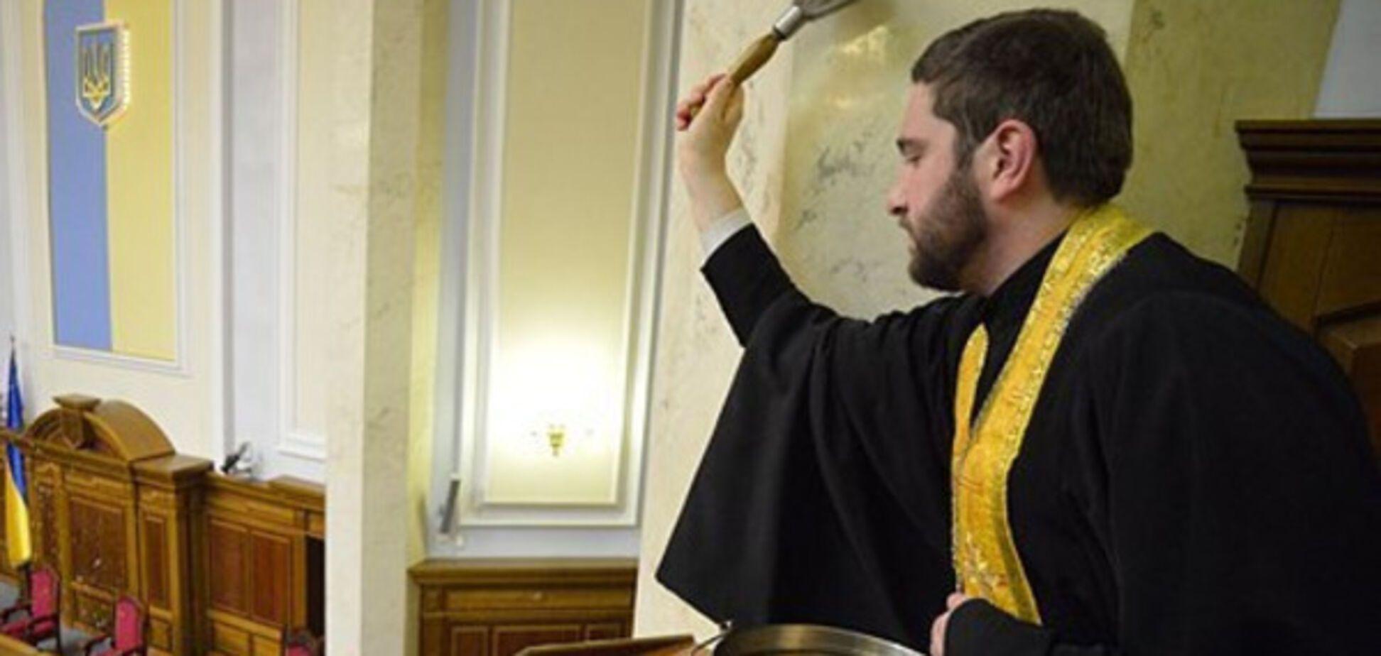 рада священик