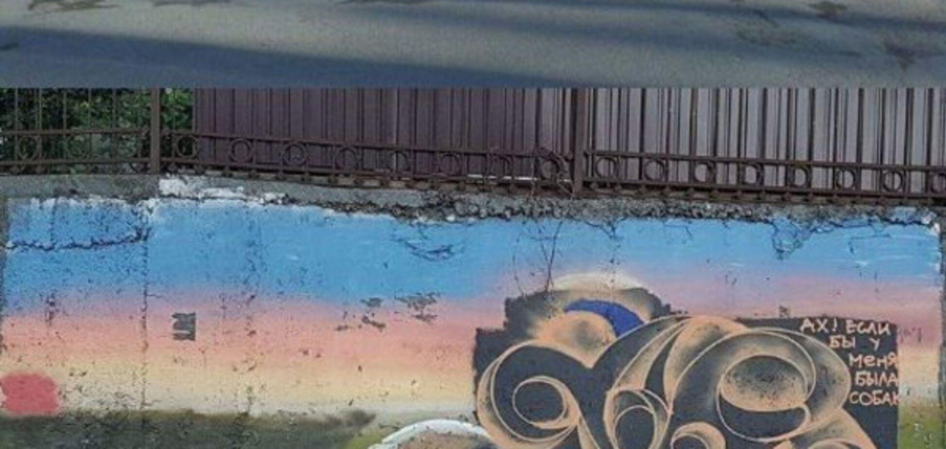 Графіті з Путіним у Ялті