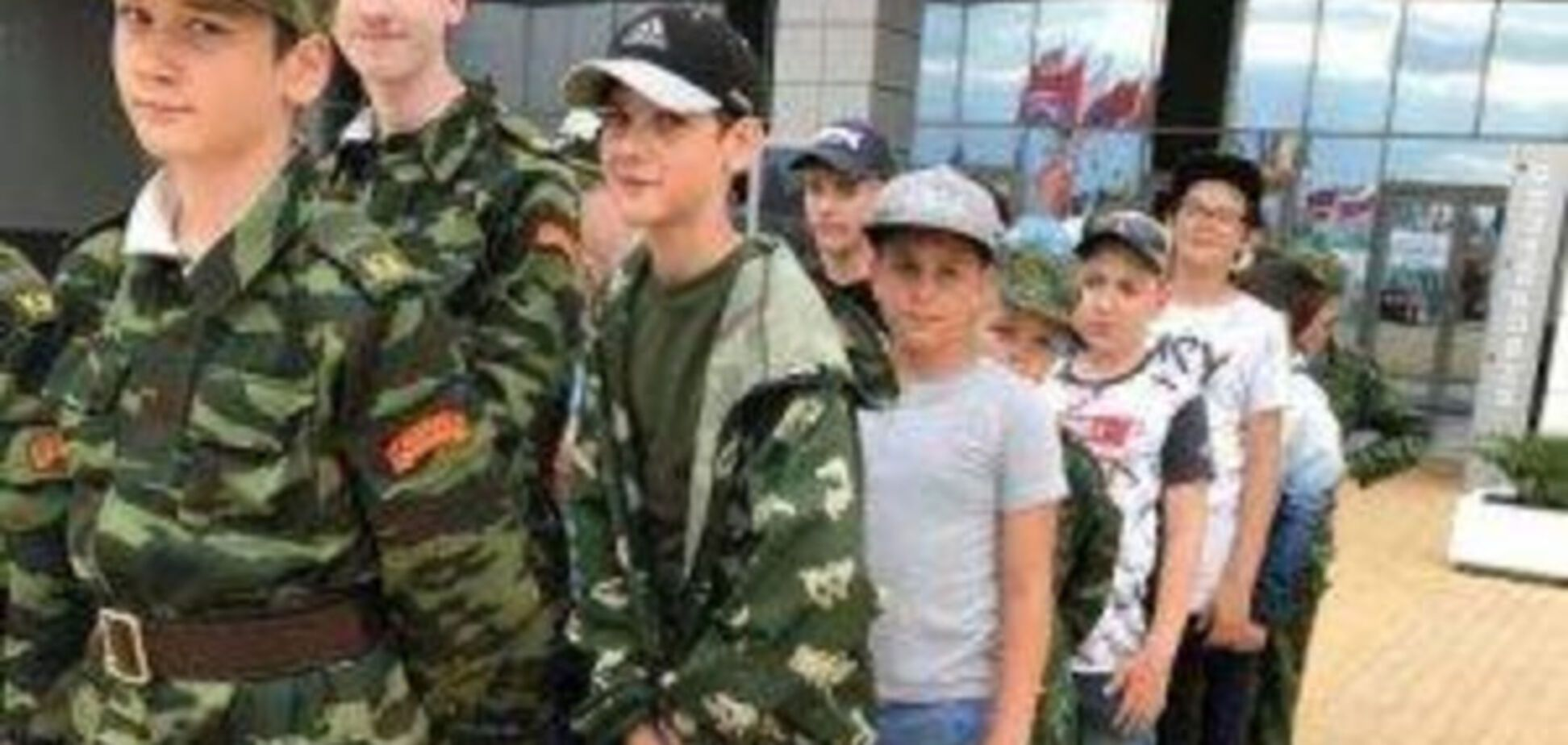 Школьники Донецка