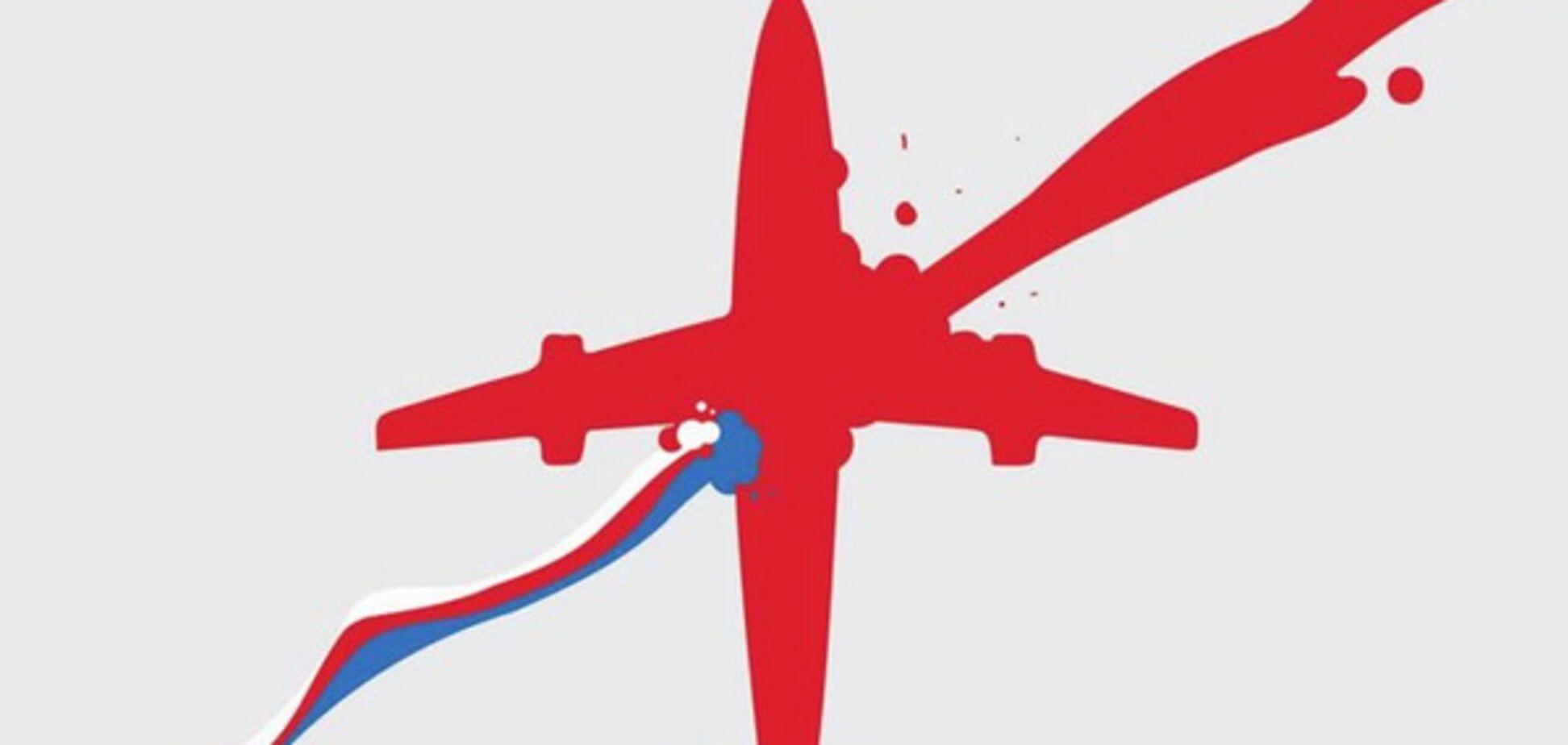 Письмо родственников жертв рейса MH17 в российское посольство