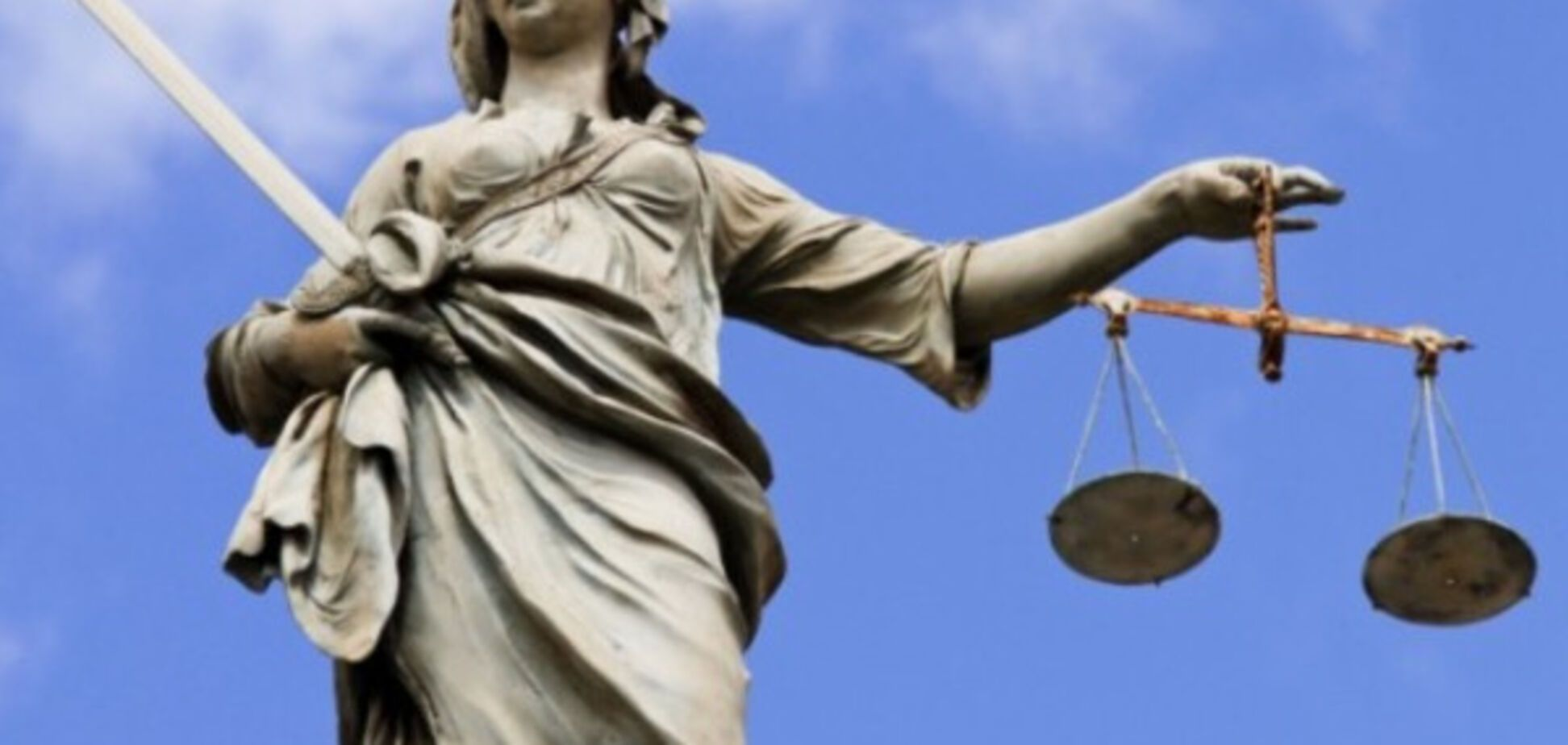 судова реформа