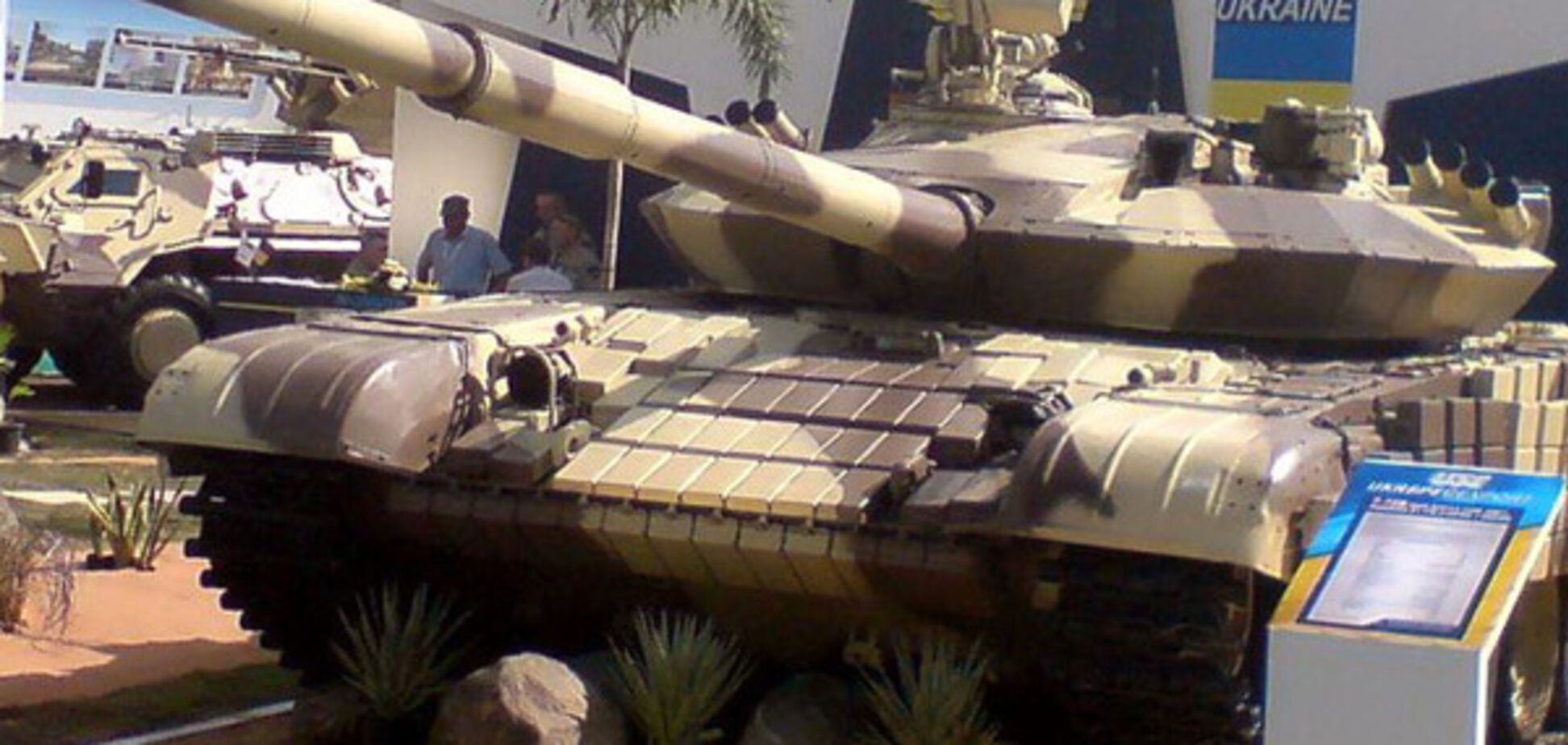 танк, Украина