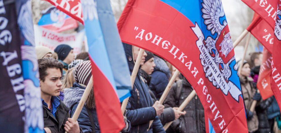 ДНР флаги