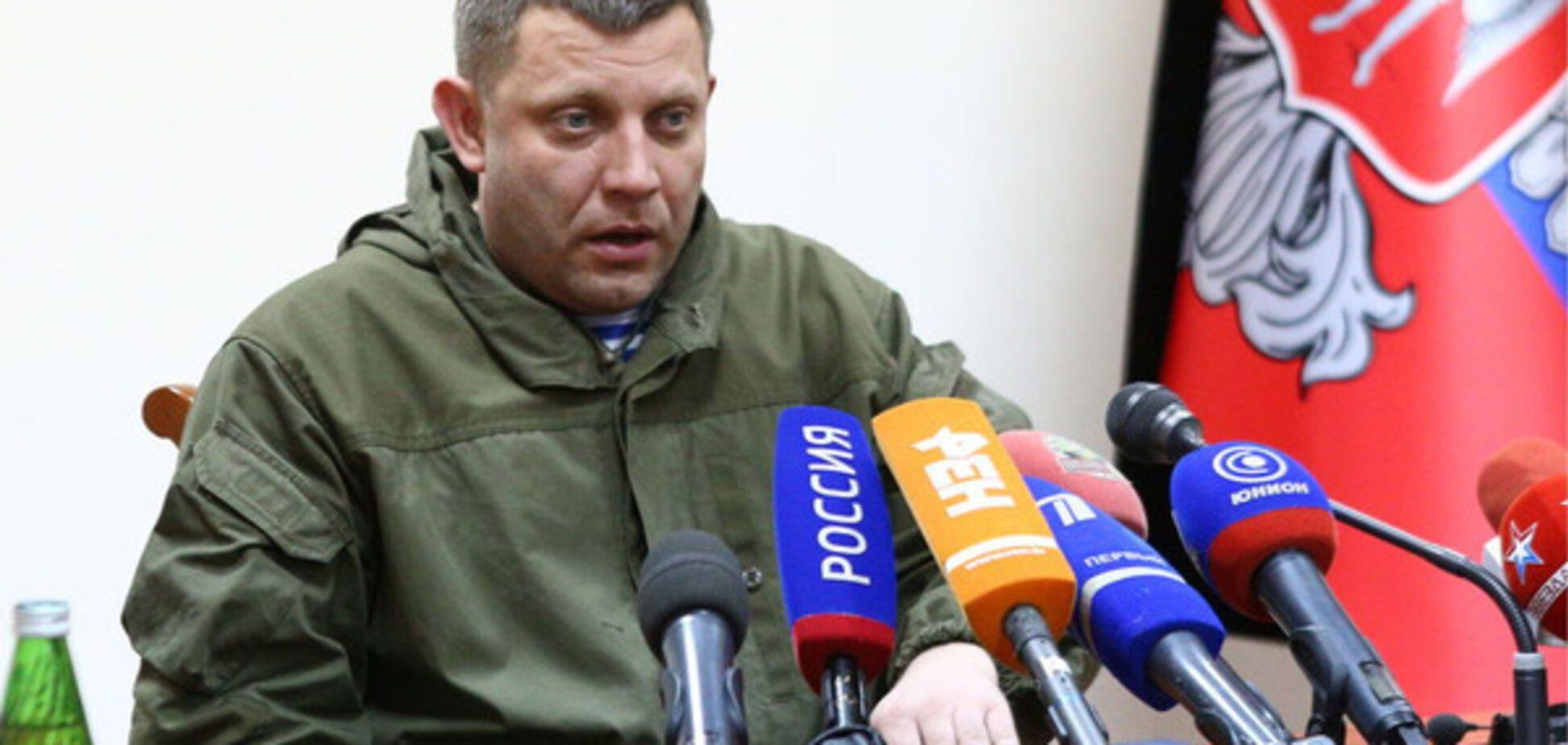 Главарь 'ДНР' объявил о создании нового 'государства': все подробности