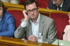 У команді Порошенка прокоментували скандальний законопроект №6489