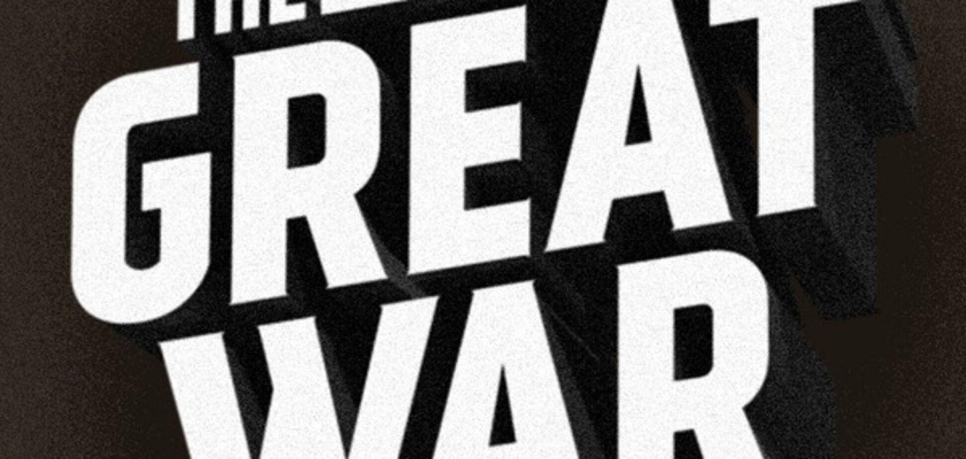 Горячая осень: мир готовится к большой войне