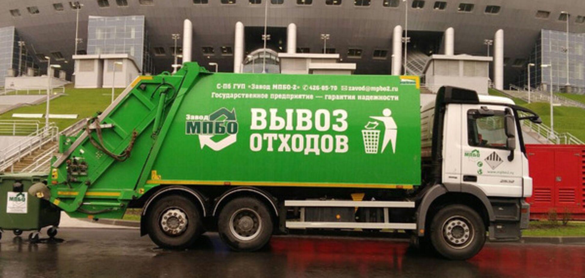 Отходы в России