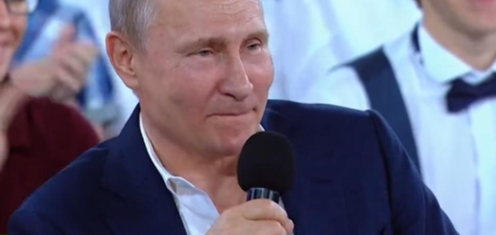 Путин Сочи сборная России