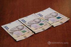 Зарплати в Україні