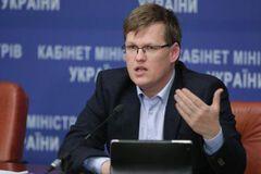 Скандал із законопроектом №6489: Розенко оцінив нинішню систему штрафів