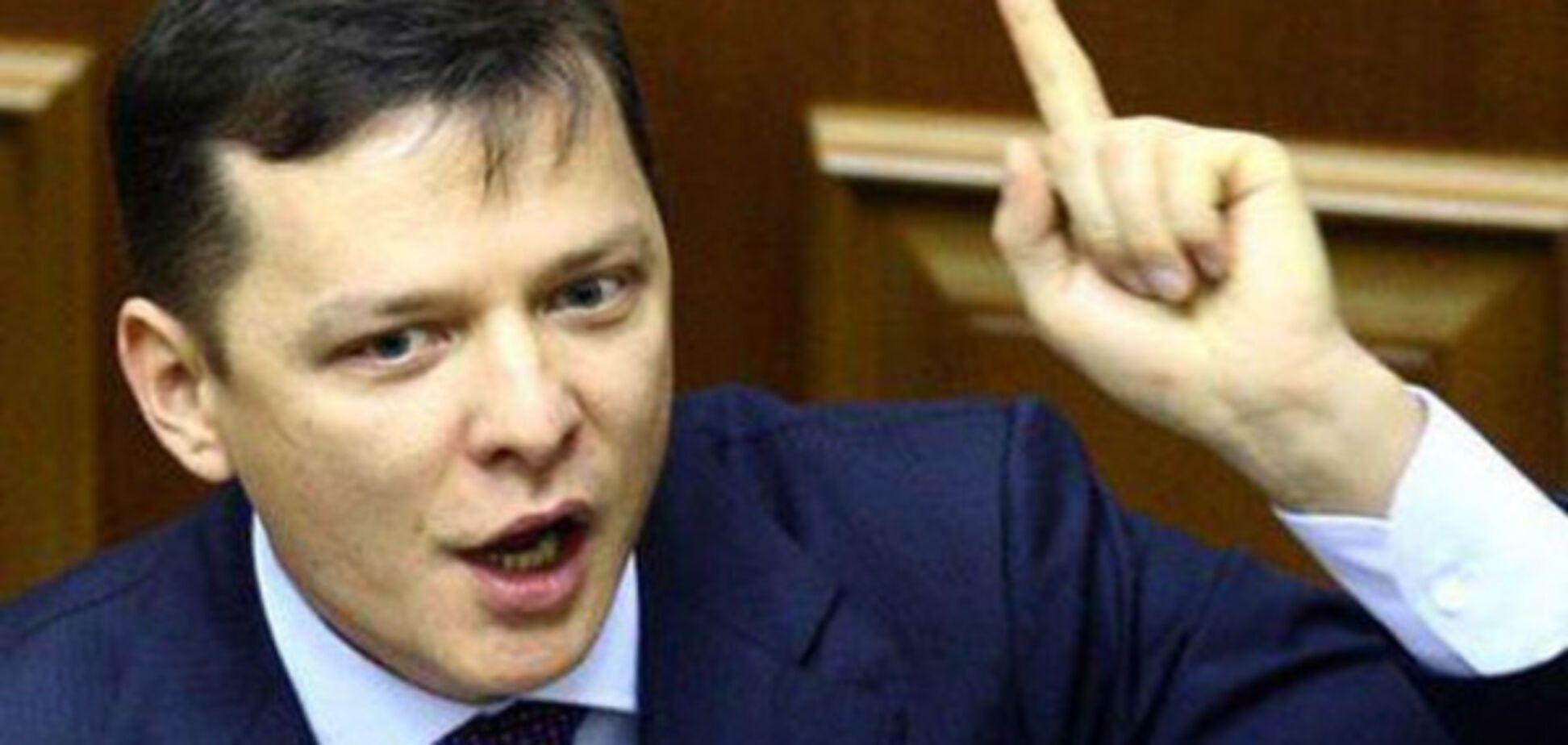 Ляшка обурило прибуття в Україну вугілля з ПАР