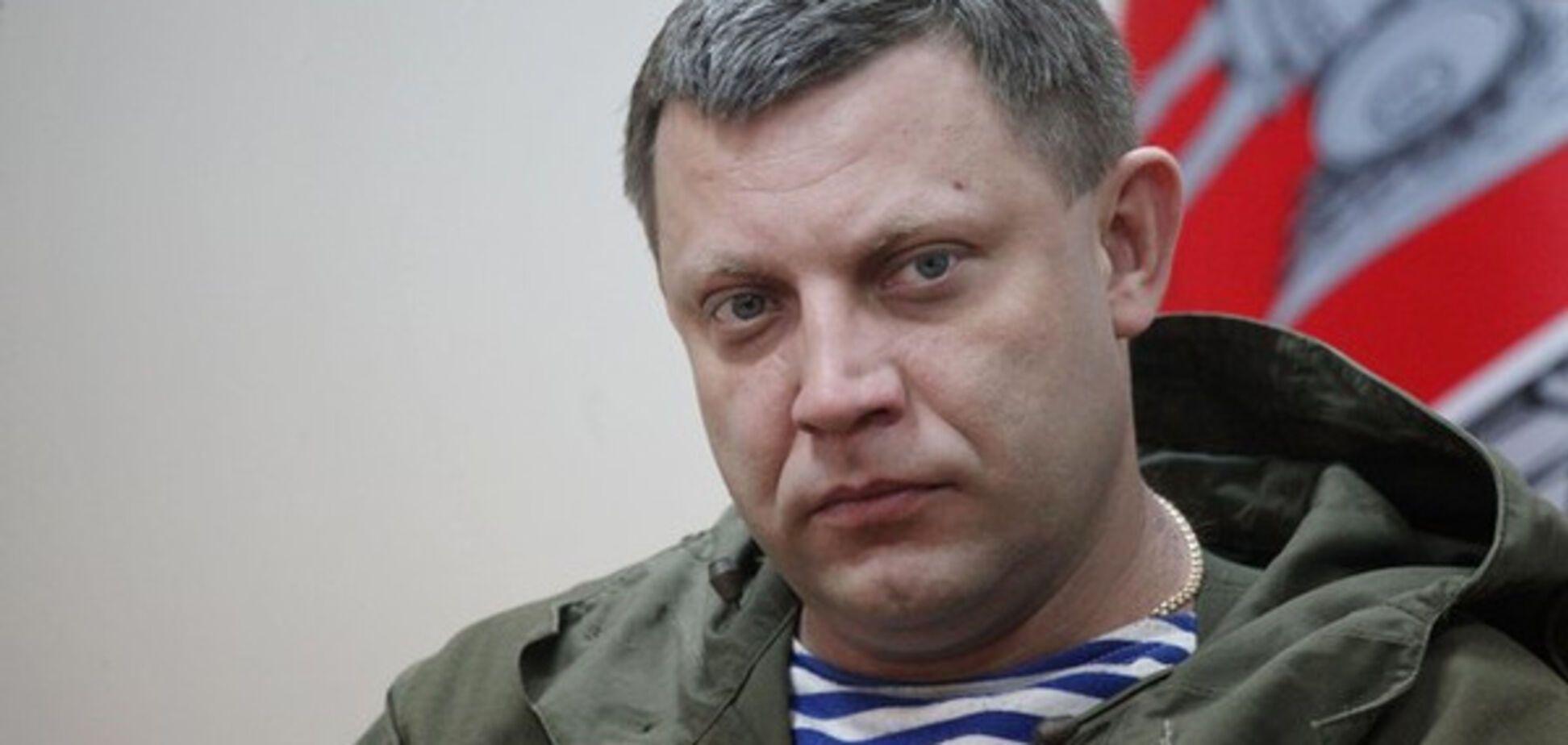 У мережі зі сміхом пояснили, як ватажок 'ДНР' випередив час