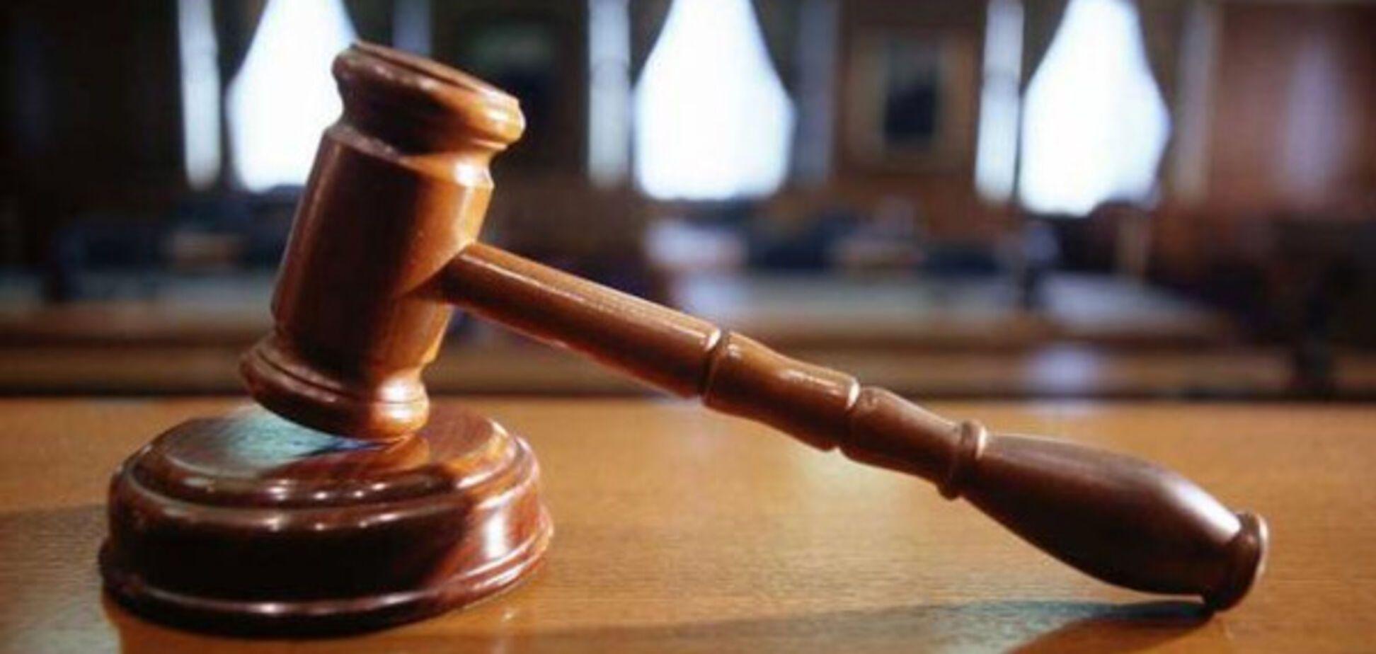 судова реформа в Україні