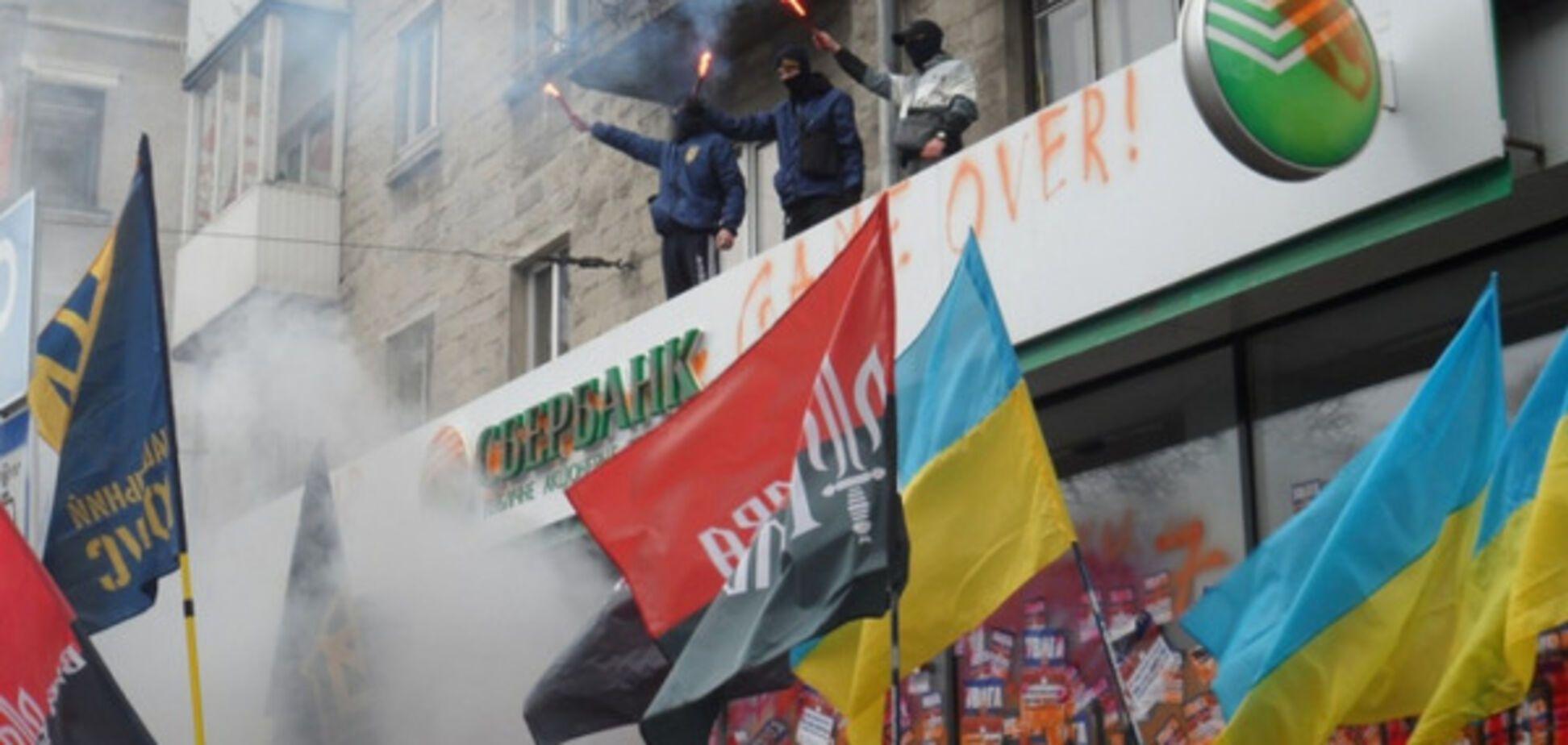 'Закінчимо це неподобство!' Націоналісти анонсували масштабну акцію в Україні