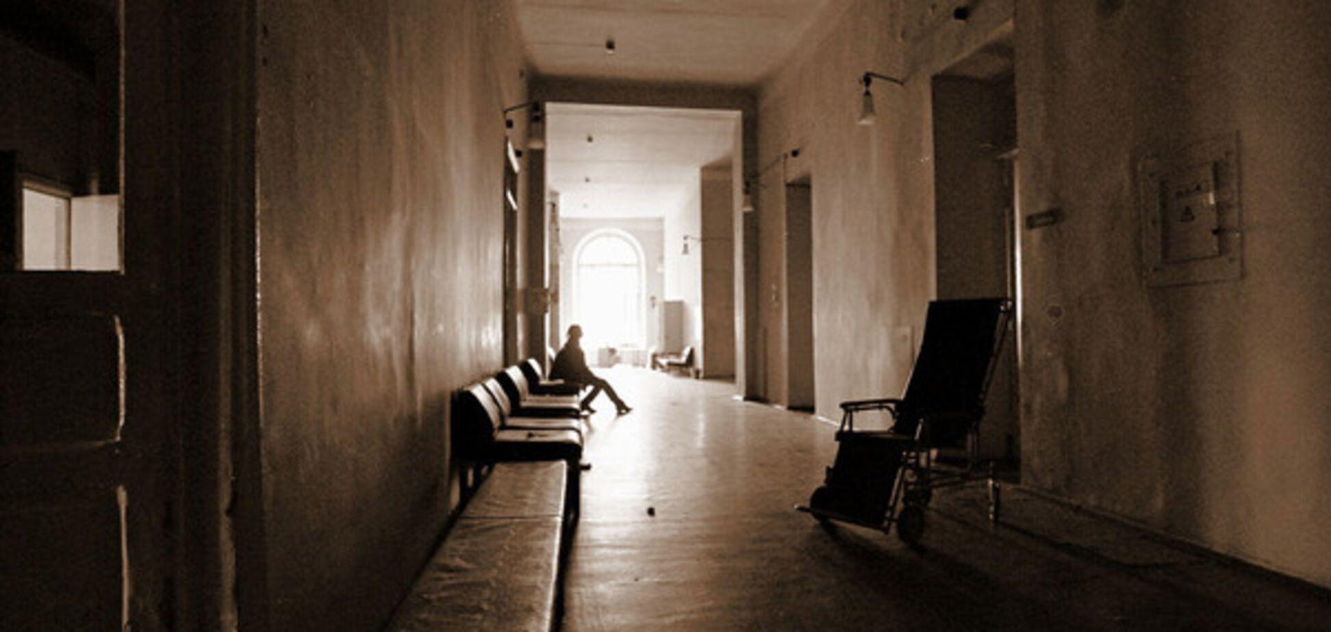 больница киев