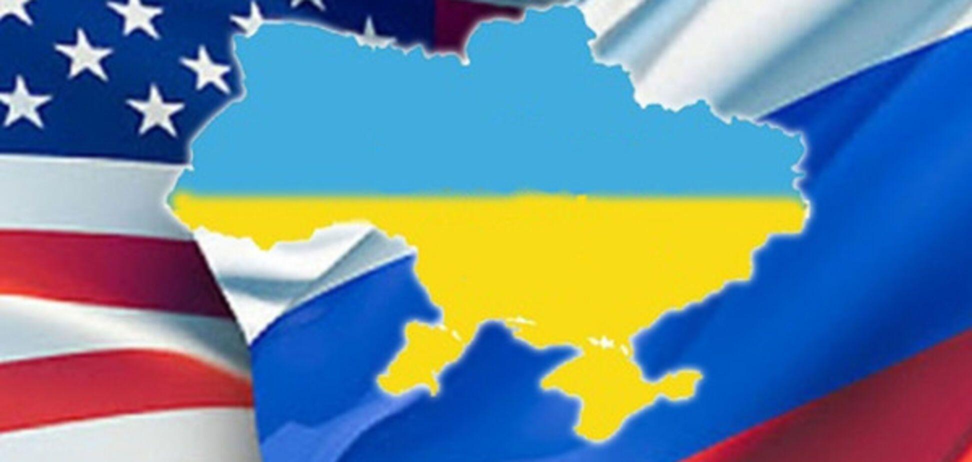 Россия, украина, США