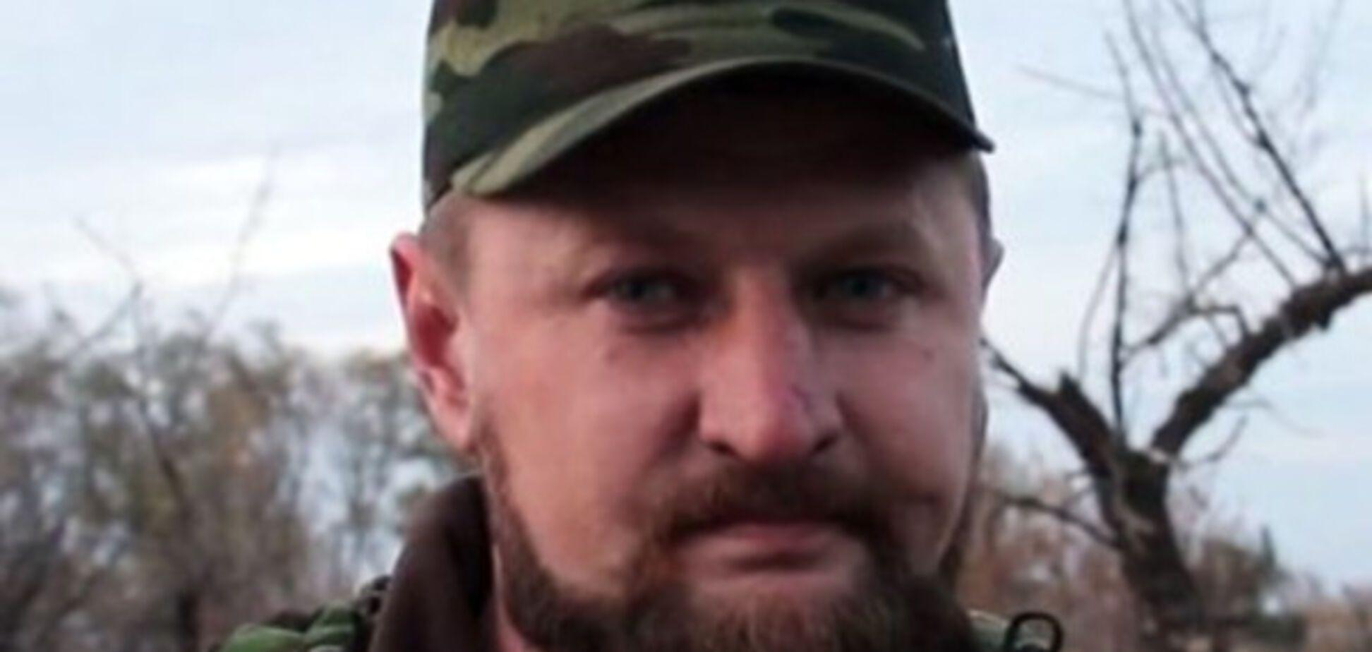 терорист ЛНР