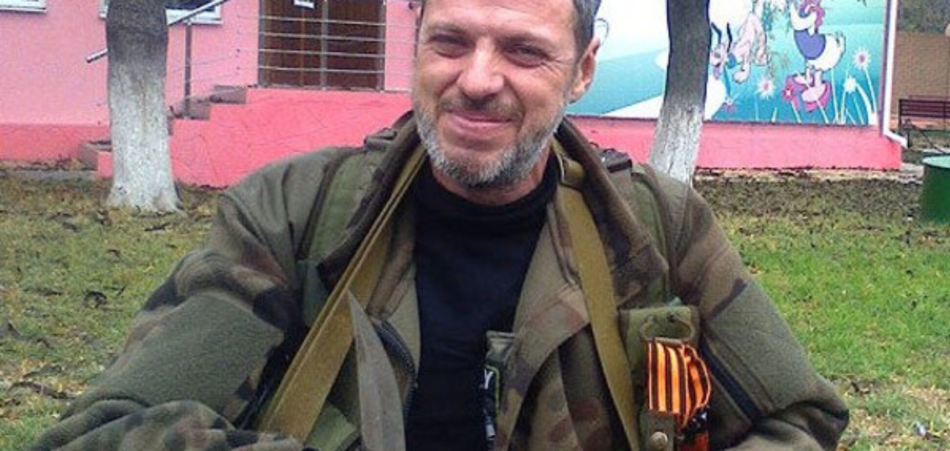 Террорист ЛНР