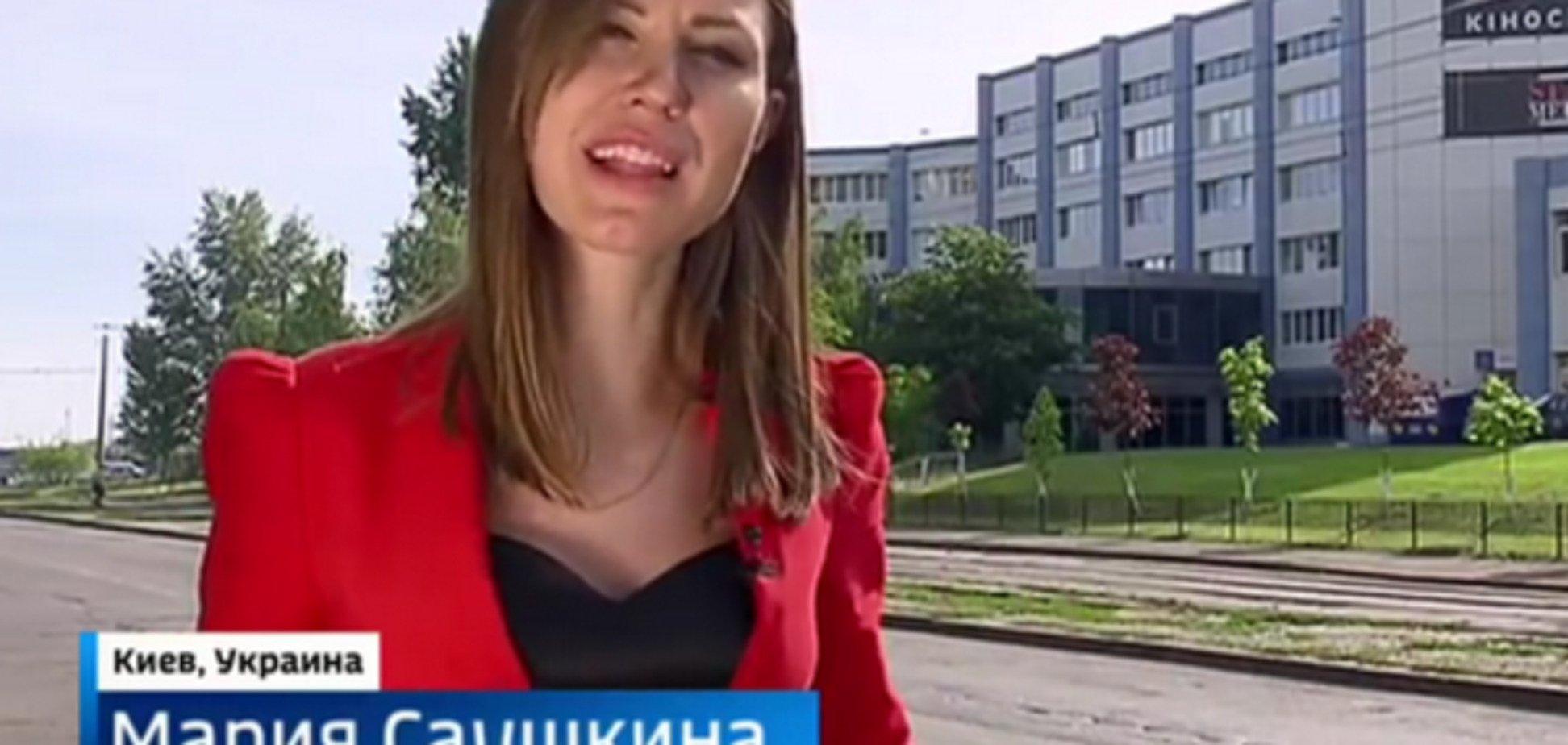 Мария Князева Саушкина