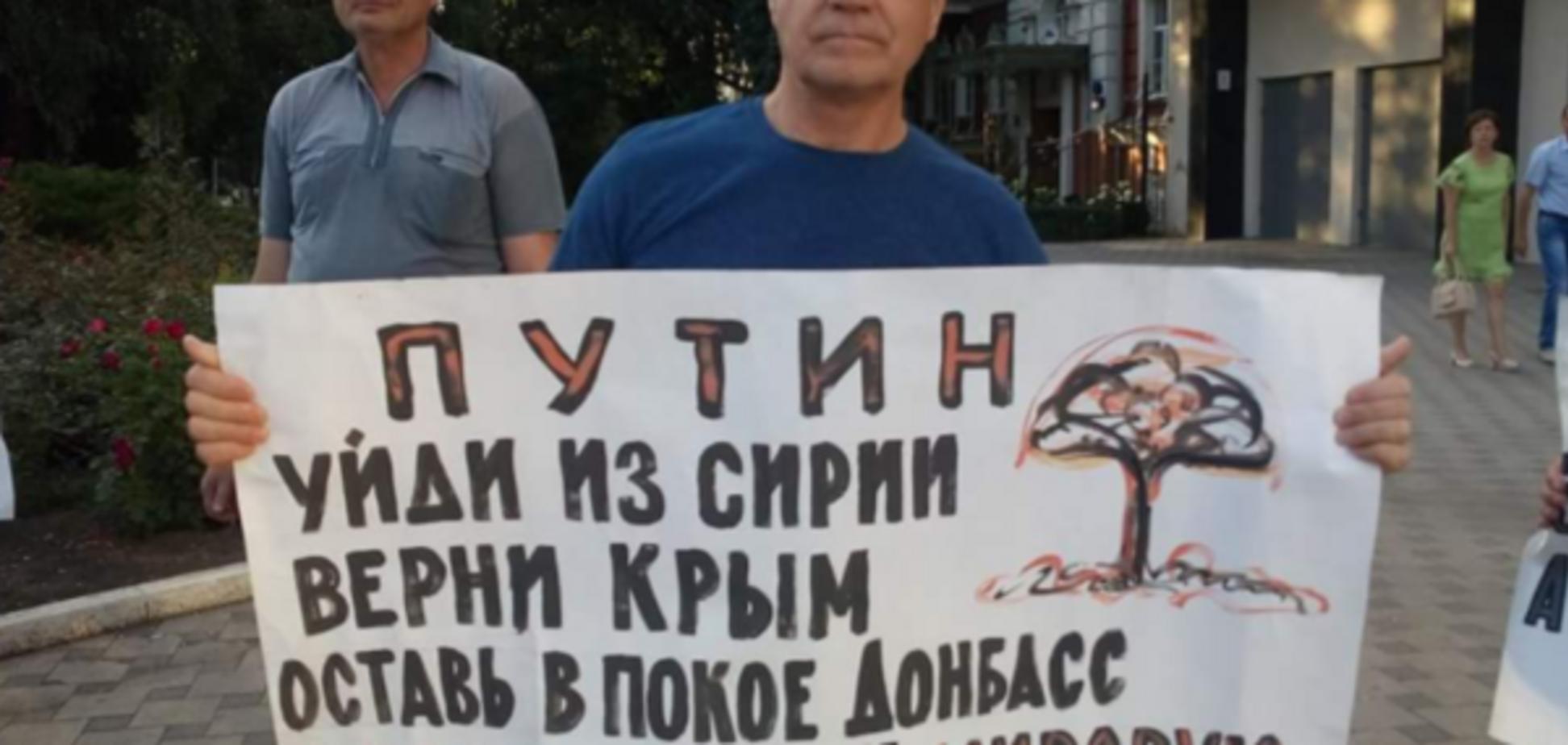 'Верни Крым и оставь в покое Донбасс!' В России прошел митинг против Путина