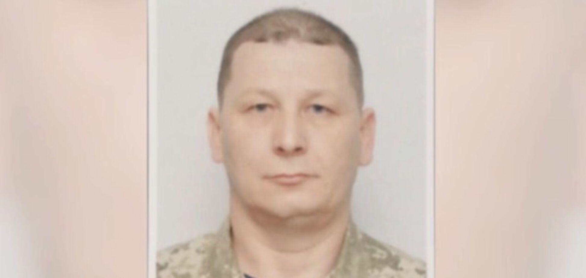 Иван Носач