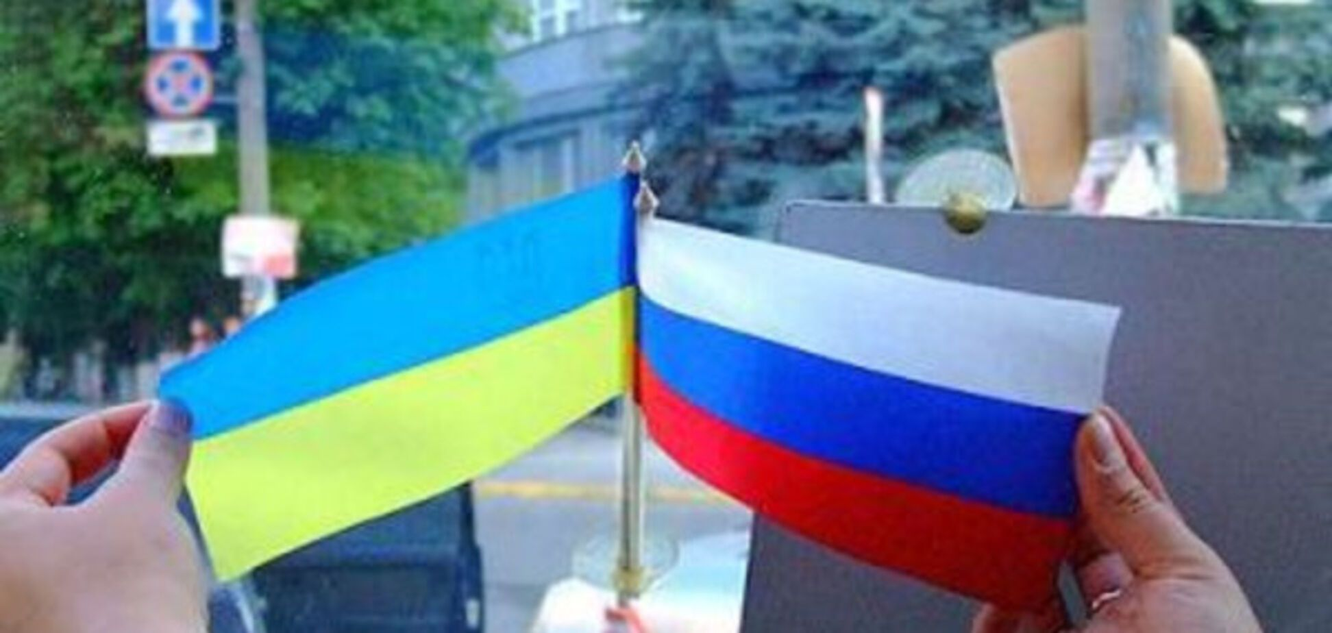 українська чи російська мови