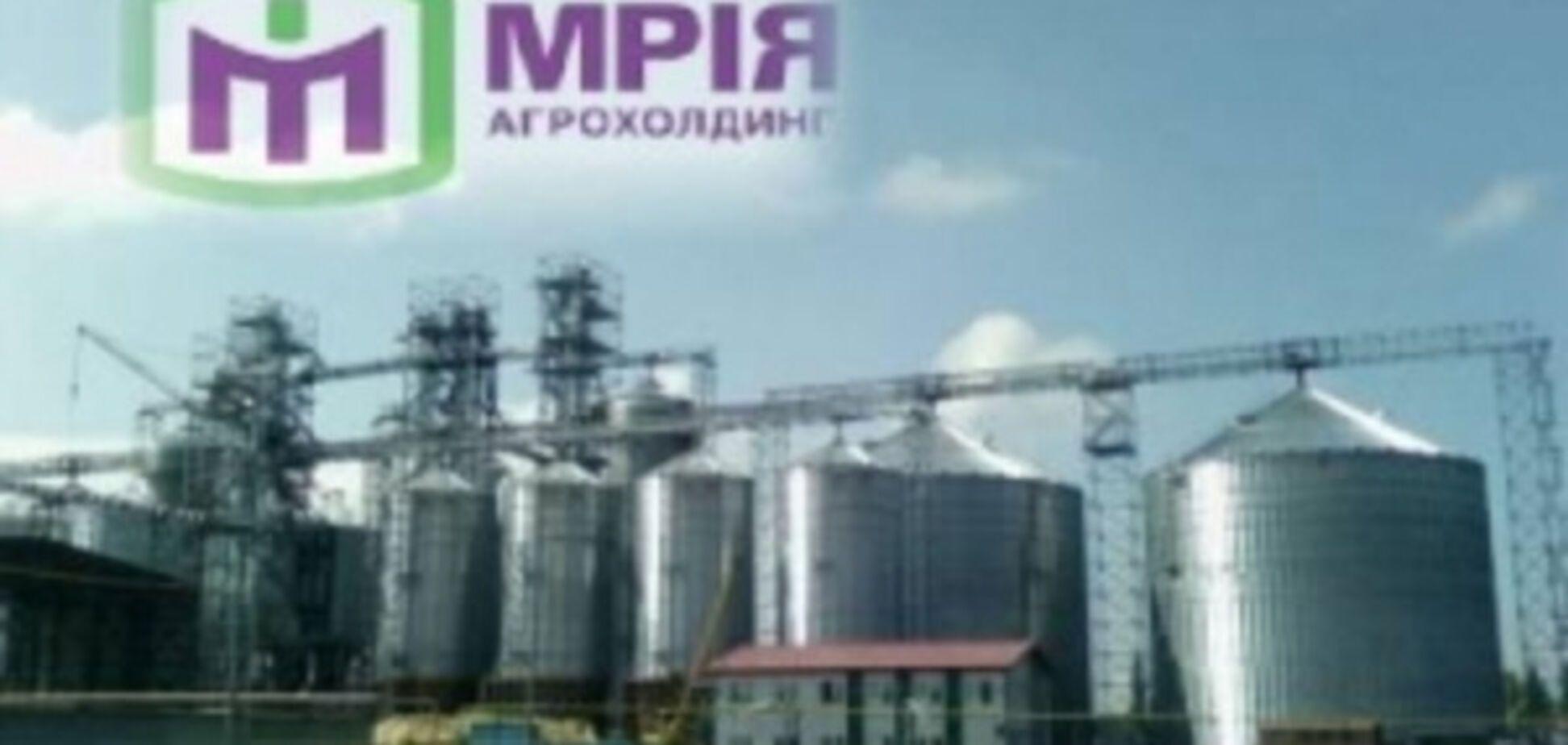 Агрохолдинг 'Мрия' прокомментировал ситуацию вокруг своих земельных активов