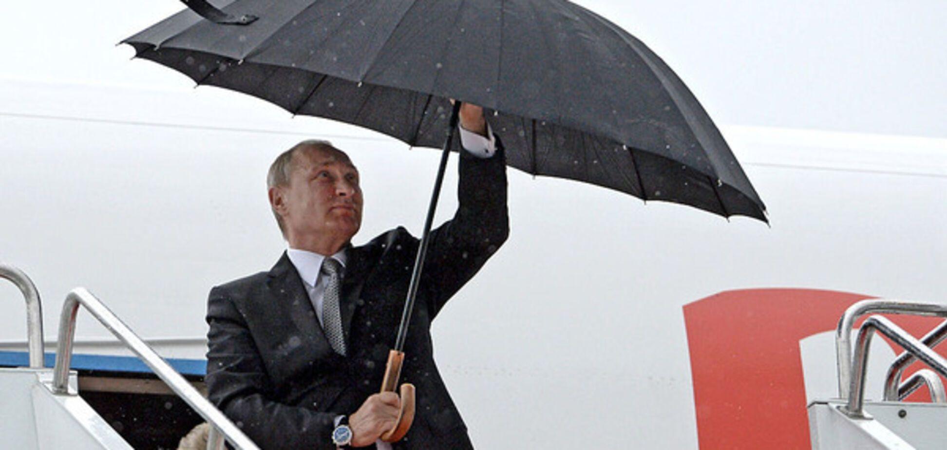 путин зонтик