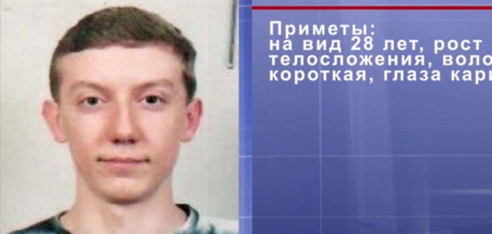 Станіслав Васін