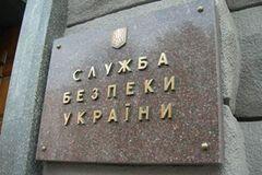 В СБУ заявили, что Троян не является подозреваемым лицом в деле о вымогательстве