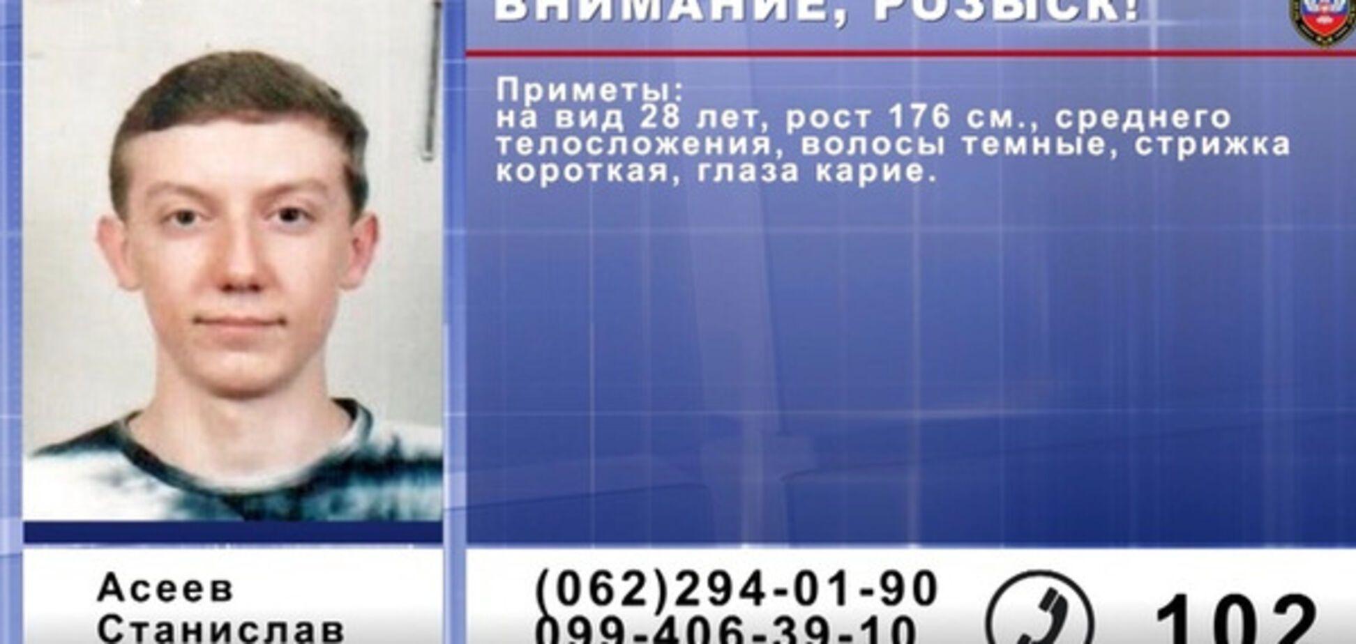 Освобождение украинцев из плена 'ДНР': появилось важное известие