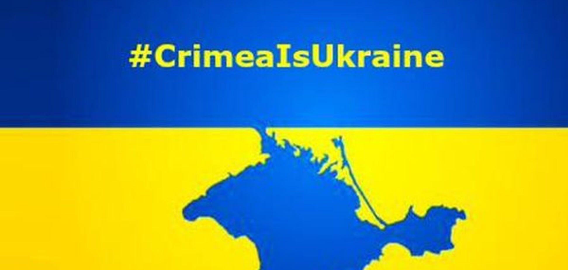 Соцсеть взорвало письмо шокированного жителя Крыма