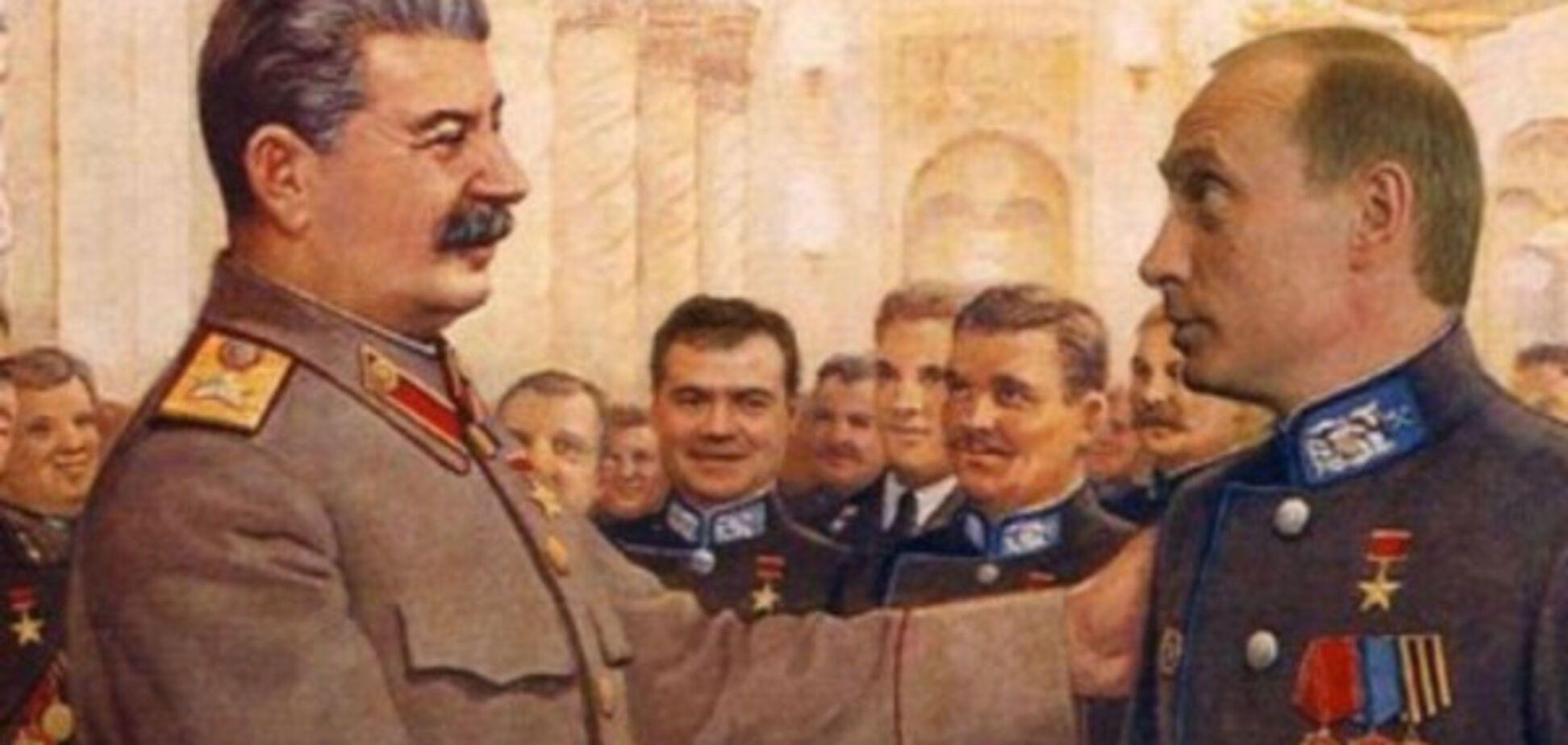 Сталин, Путин
