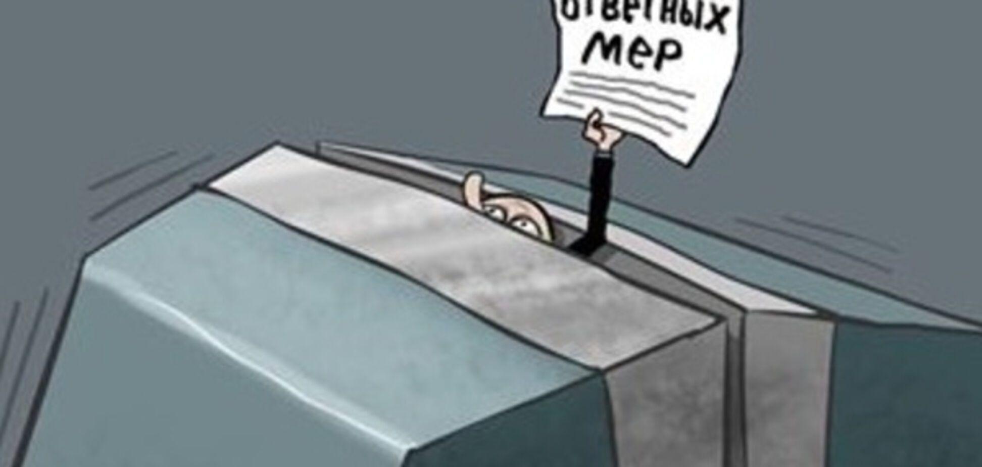 Йолкін гостро висміяв \'санкції\' Путіна проти США