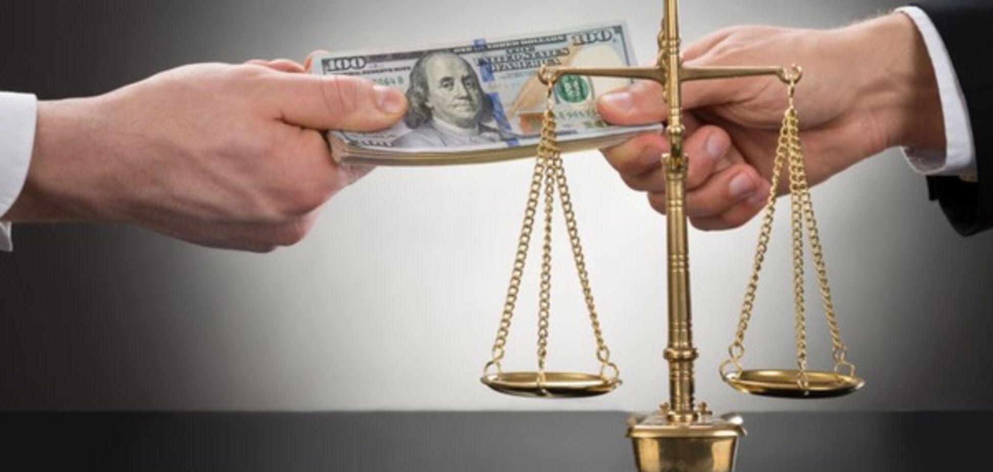 Антикоррупционный суд или палата: в чем суть украинской дилеммы