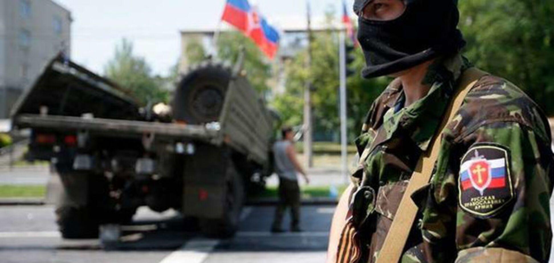терорист, Донбас