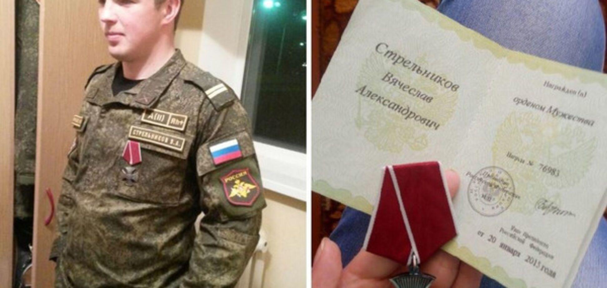 'Ихтамнет': обнародован список российских оккупантов, награжденных за Крым и Донбасс