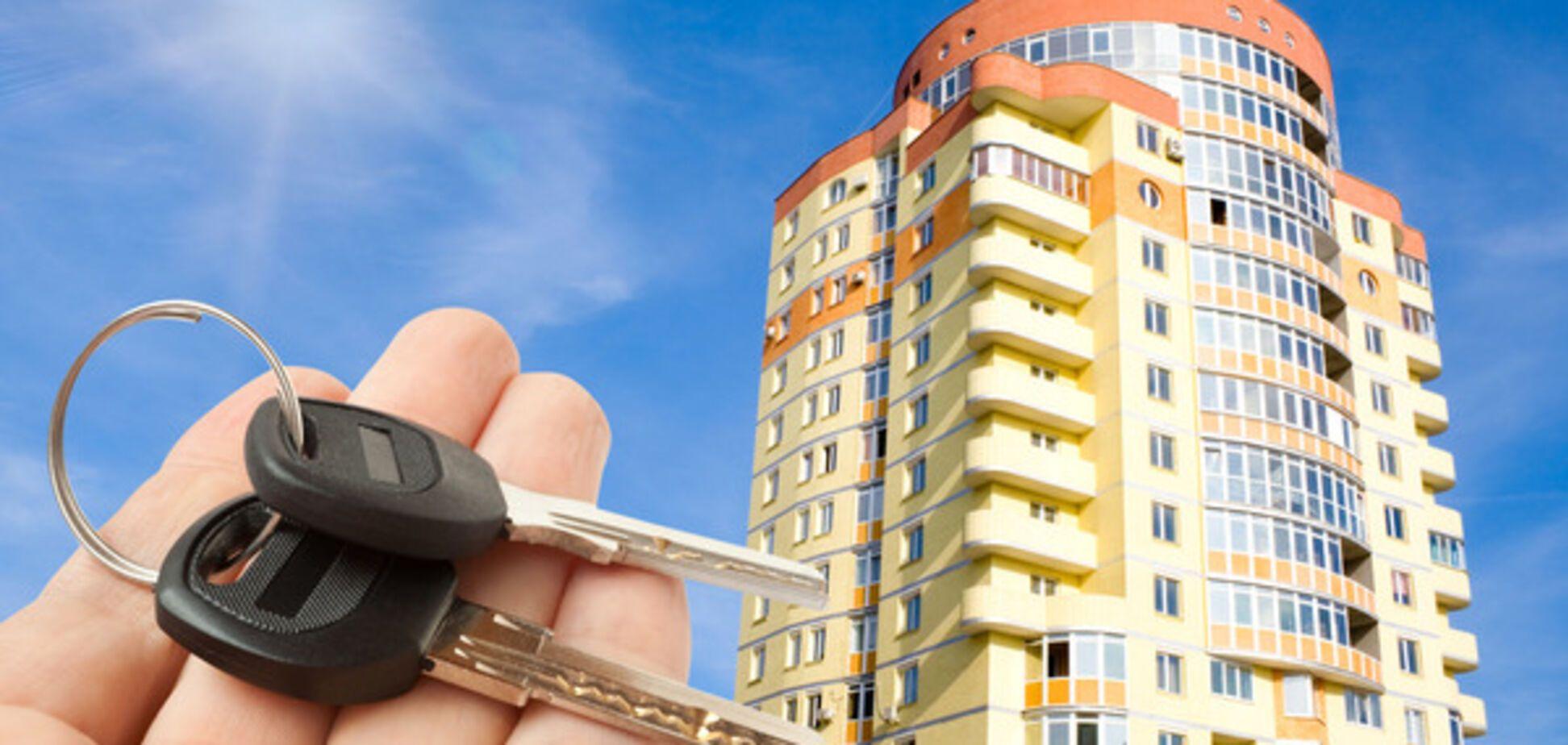 Придбання квартири