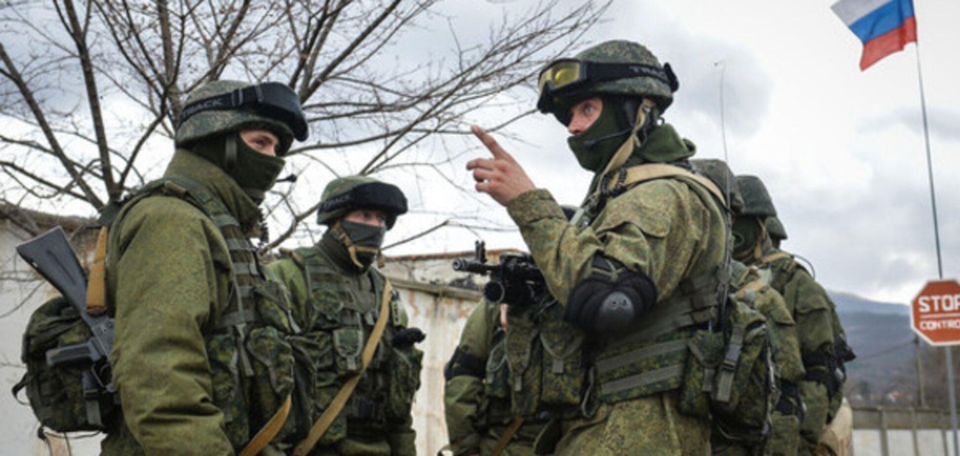 Российская оккупация