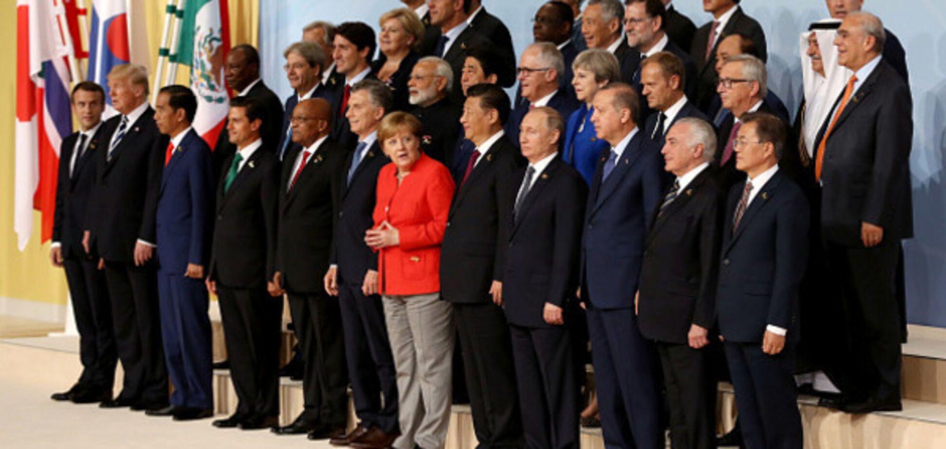 Саммит G20 в Германии