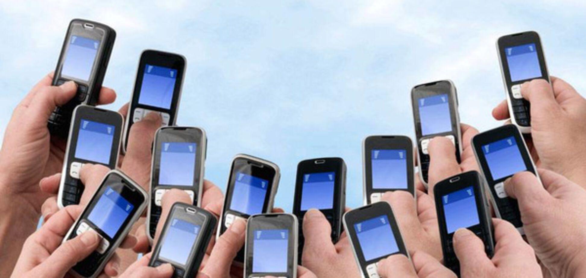 'У нас безлимит!' В сети потроллили крупнейшого мобильного оператора Украины
