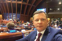 Марні сподівання: Ляшко висловився про саміт G20 і дестабілізацію миру РФ