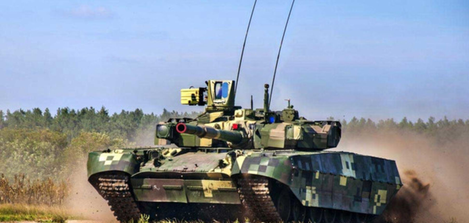 Оплот, украинский танк