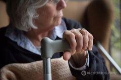 пенсіонер