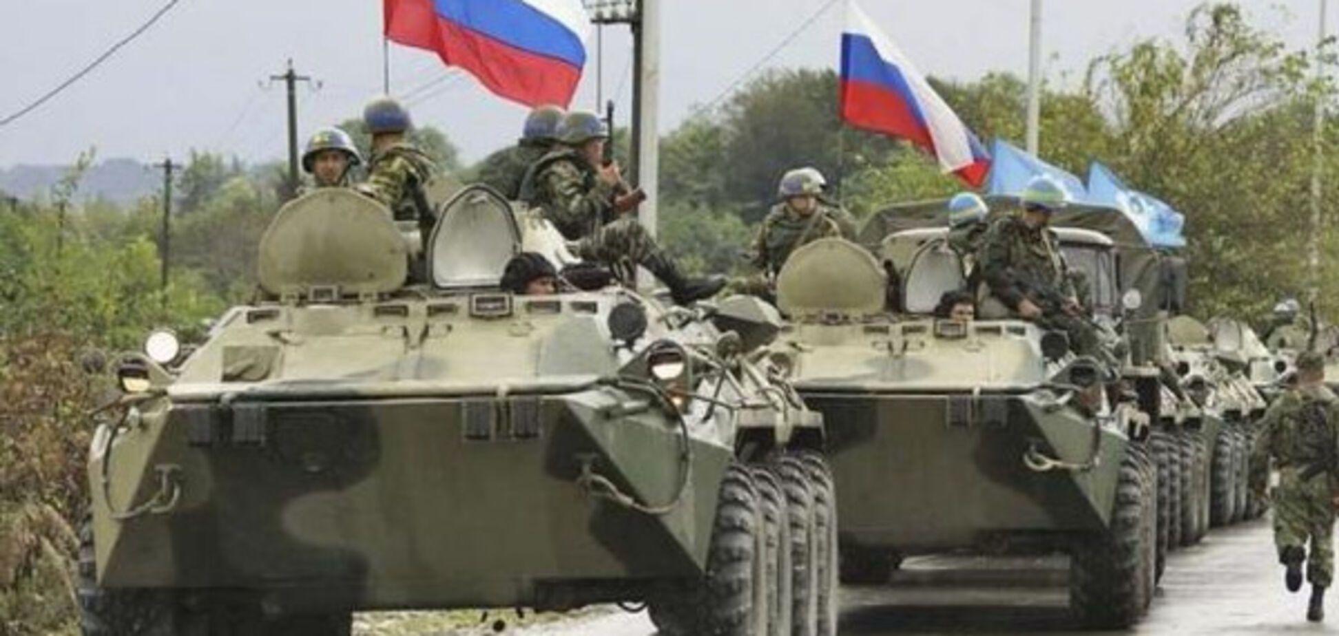 російські найманці