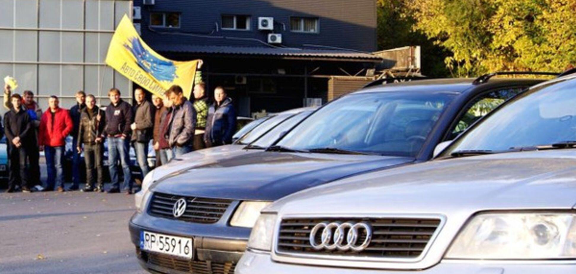 Ввоз авто в Украину