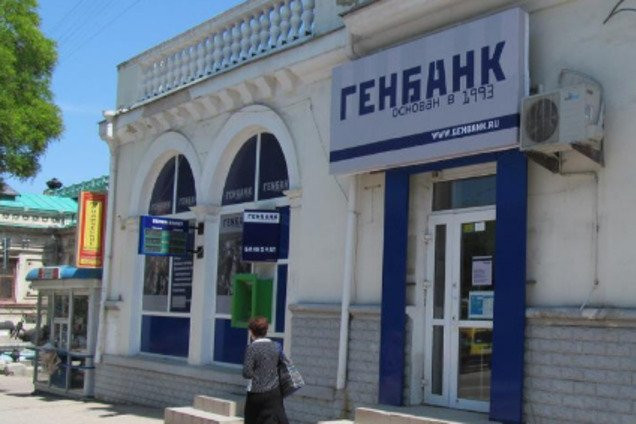 В оккупированном Крыму лопнул один из главных банков (3.04 17) ab79a578683d1
