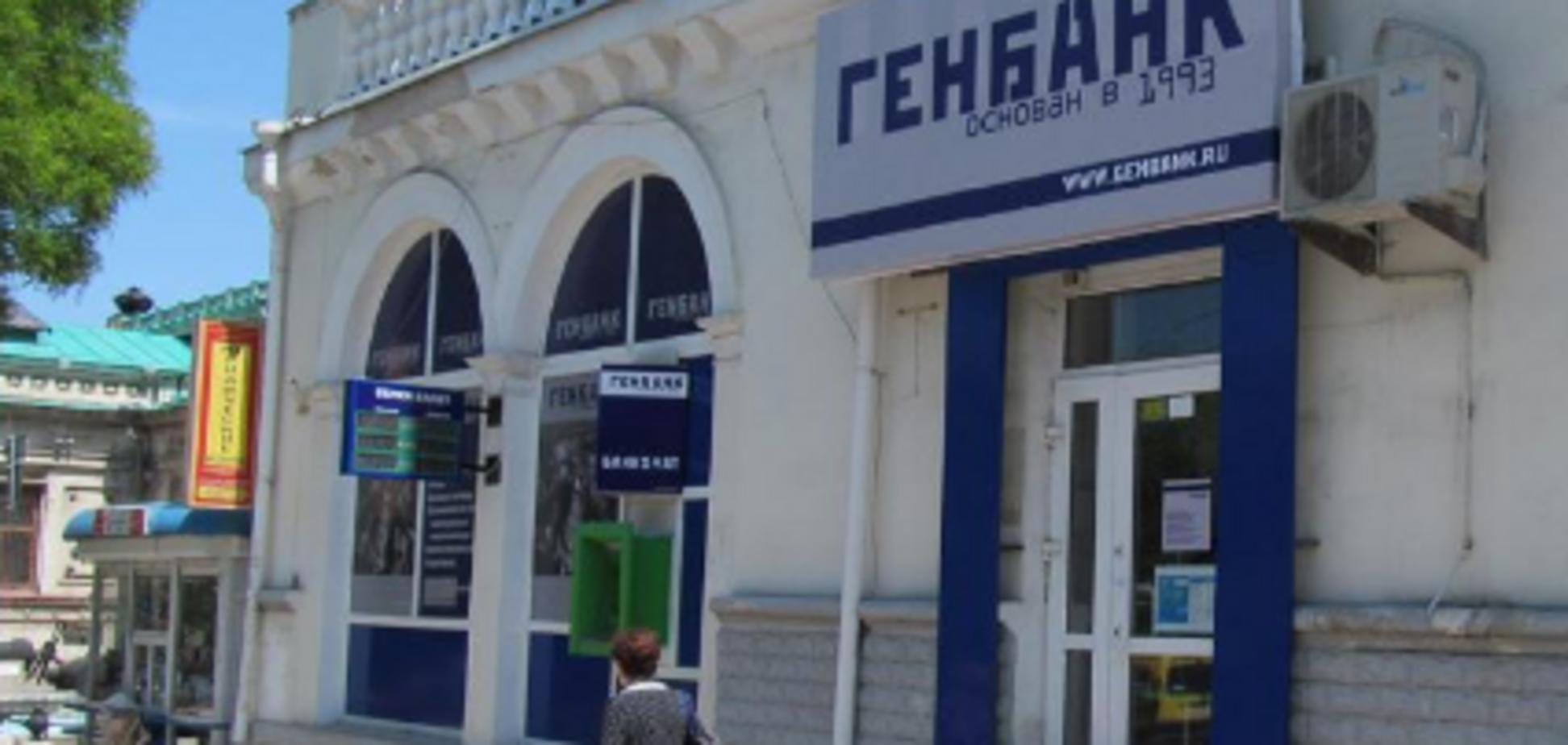 В окупованому Криму лопнув один із головних банків