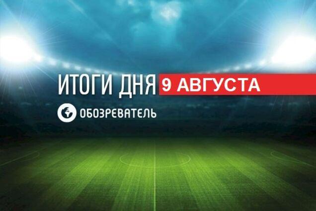 Легендарный футболист киевского